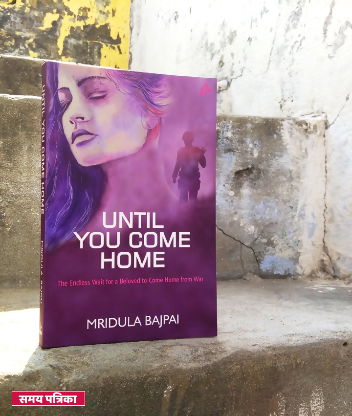 until-you-come-home-novel