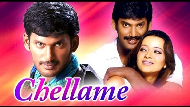 Chellame Movie Online