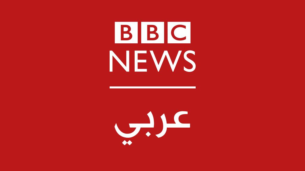 BBC World Service Arabic - Yahsat Frequency | Freqode com