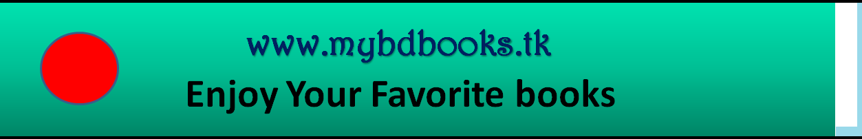 mybdbooks blogspot mybdbookscom free bangla books download