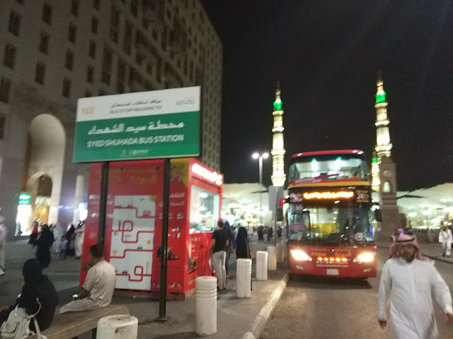 City tour Madinah