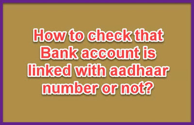 How to check that bank account is linked with aadhaar number or not