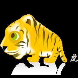 gambar kartun harimau