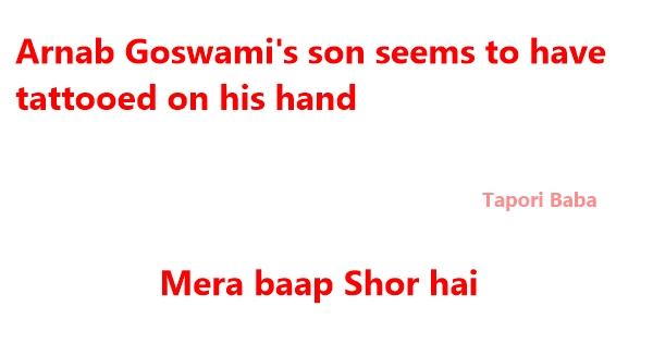 arnab goswami funny images