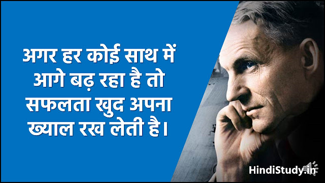 henry ford biography in hindi,quotes,ford