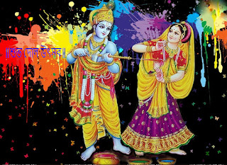 radha-krishna-bangla-happy-holi-images-photos-msg-2017