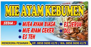 Fathonan: 4 Desain Spanduk Mie Ayam Bakso CDR