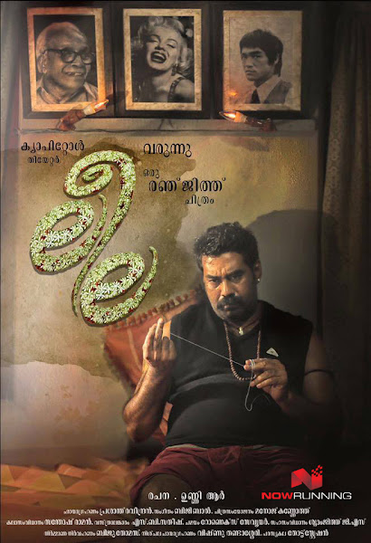 Poster Of Leela 2016 480p Malayalam DVDRip Full Movie Download