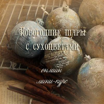 http://ruscrap.ru/?p=1007