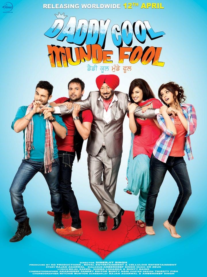 Daddy Cool Munde Fool is a Punjabi film starring Amrinder Gill, Harish ...