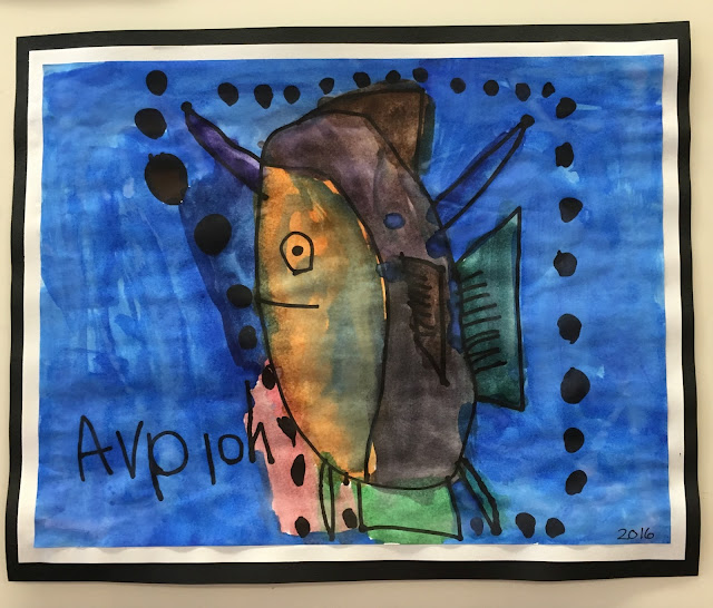Watercolor fish- Easy kindergarten art project