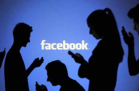 amende de 3 à 5 milliard pour facebook