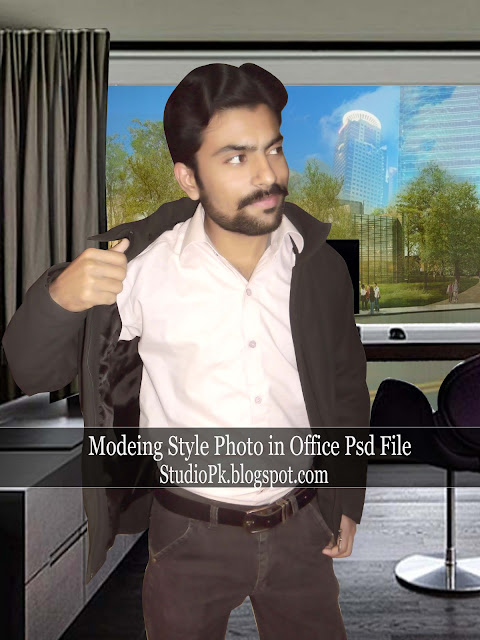 Office Background Psd File