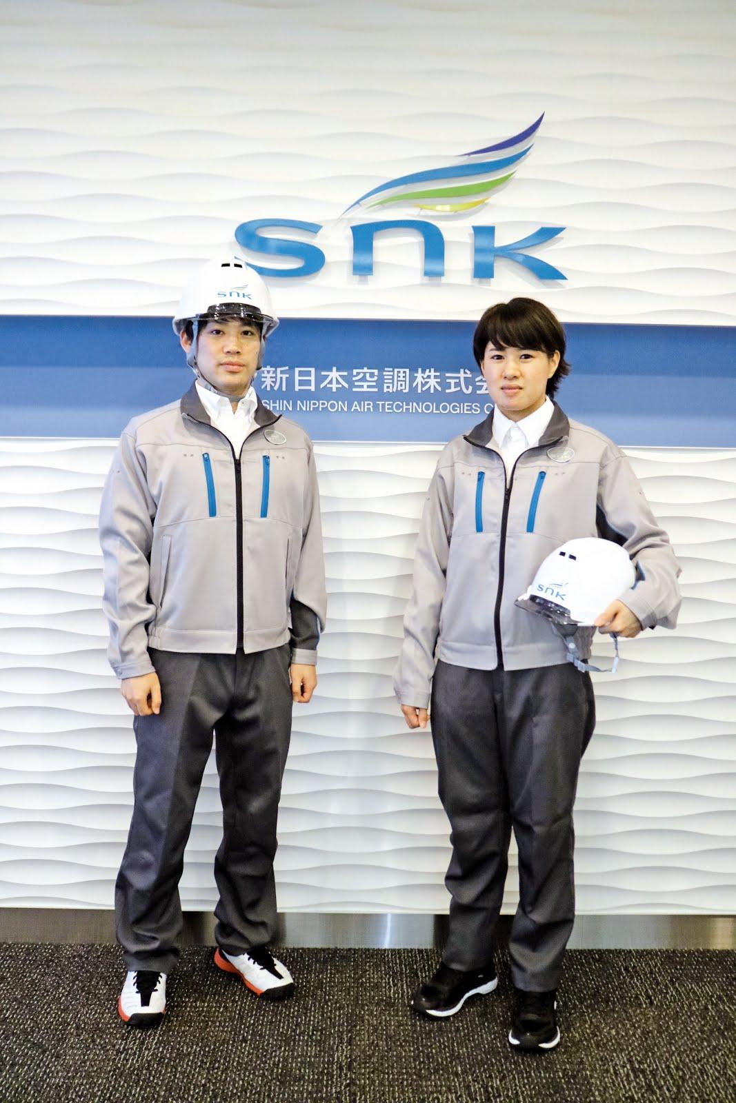 日刊建設工業新聞ブログ: 【やっぱり!マイユニホーム!!】新日本空調 ...