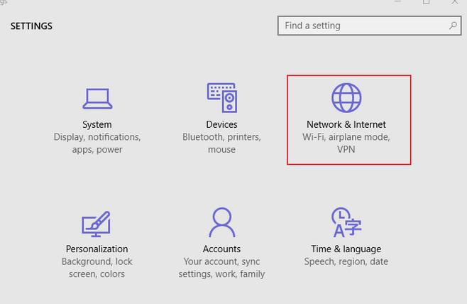ايقاف-تحديثات-ويندوز-10-من-خلال-خيارات-الواي-فاي