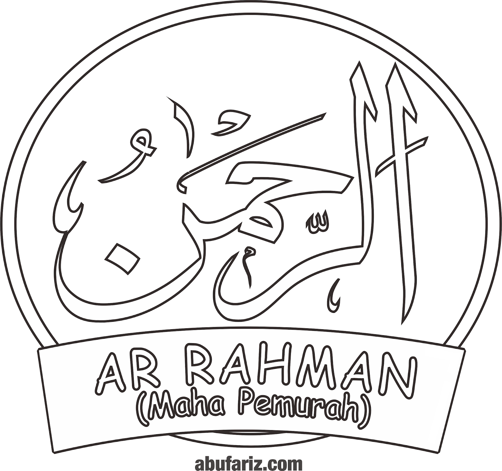 Kaligrafi Asmaul Husna Ar Rahman Cikimmcom