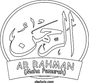 Seri Mewarna Asmaul Husna : Ar Rahman