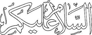 Gambar Kaligrafi Assalamualaikum