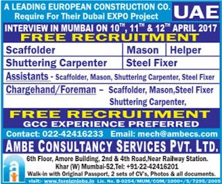 Free Recruitment - Dubai EXPO Project jobs