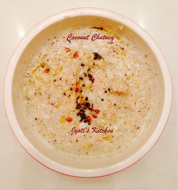 Coconut Chutney South Indian recipe