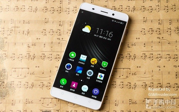 QiKu Q Luna Youth Phone Coming Soon to India