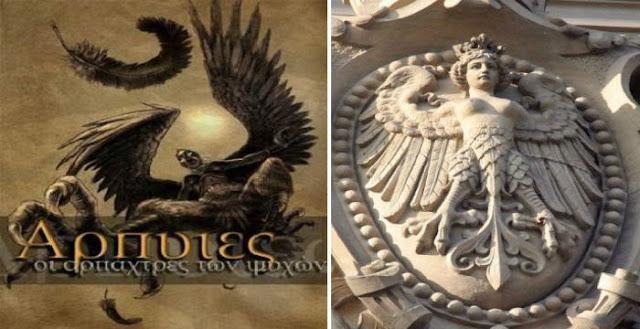 Αρπυίες: Οι αρπάχτρες των ψυχών σύμφωνα με τους Αρχαίους Έλληνες