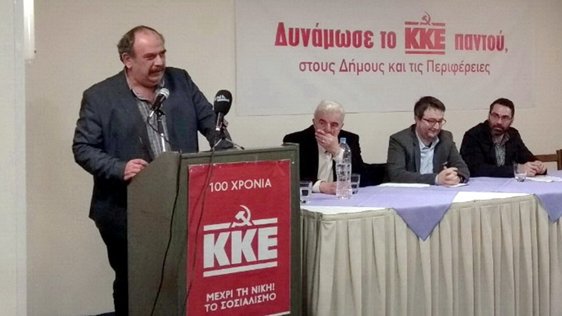 Οι υποψήφιοι του ΚΚΕ στην Περιφέρεια και τους Δήμους της Αν. Μακεδονίας - Θράκης