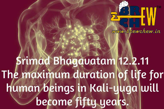 10 Astonishing Predictions Of Kali Yuga From Srimad Bhagavatam