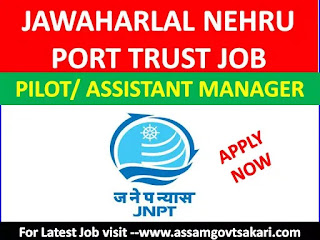 Jawaharlal Nehru Port Trust Recruitment 2019-Pilot/Assistant Manager