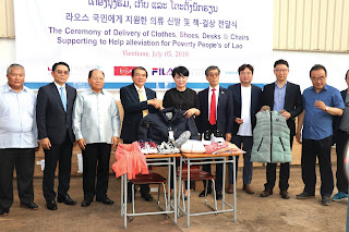 Korean association's 32 billion set to help the poor