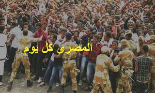 إثيوبيا بين احتجاجات ومظاهرات علي مقتل المغني الوطني