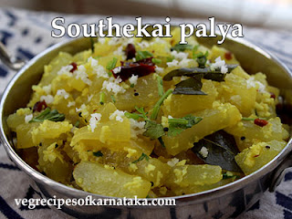 Southekai palya recipe in Kannada