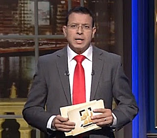 برنامج رأي عام حلقة الإثنين 2-10-2017 مع عمرو عبد الحميد و حمى التنقيب عن الأثار.. ومراكز استضافة المرأة - الحلقة الكاملة