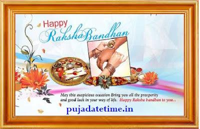 2021 Raksha Bandhan Date & Time