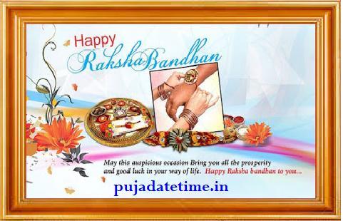2023 Raksha Bandhan Date & Time, Rakhi Purnima, Raksha Bandhan Calendar 2023