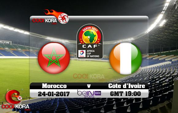 مشاهدة مباراة المغرب و ساحل العاج اليوم