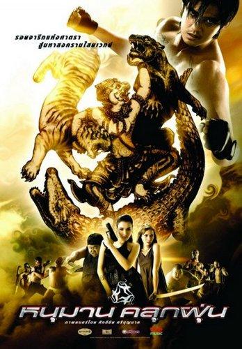 Hanuman The White Monkey Warrior 2008 Dual Audio Hindi 450MB WEBRip 480p ESubs
