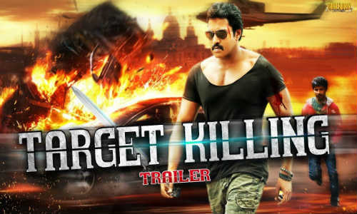 Target Killing 2018 HDRip 400MB Hindi Dubbed 480p Watch Online Full Movie Download bolly4u