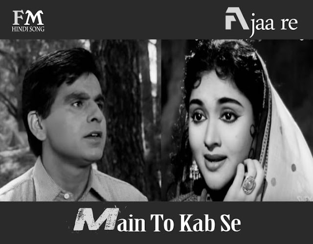 Ajaa-Re-Main-To-Kab-Se Khadi-Is-Paar-Madhumati-(1958)