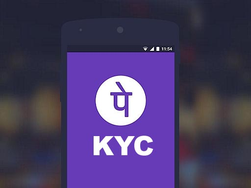 How to Complete KYC in PhonePe and What are the Benefits of doing KYC in PhonePe