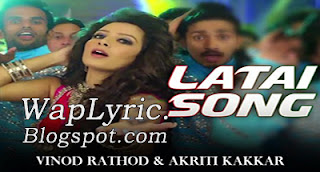 Latai Lyrics