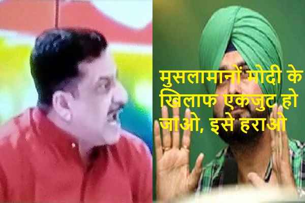 congress-leader-navjot-singh-sidhu-want-to-make-muslim-modi-dushman