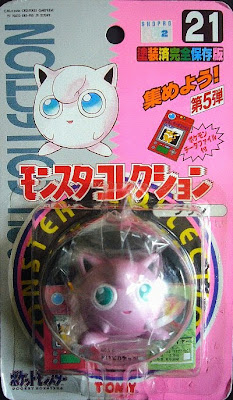Jigglypuff Pokemon figure Tomy Monster Collection series