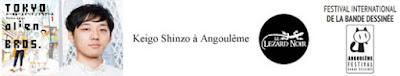 http://blog.mangaconseil.com/2017/10/venue-dauteur-keigo-shinzo-tokyo-alien.html