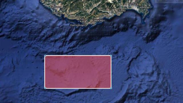 Ενώ ο Τσίπρας βρίσκεται στο Παλάτι: Η Άγκυρα εξέδωσε νέα navtex μέσα στην ελληνική υφαλοκρηπίδα