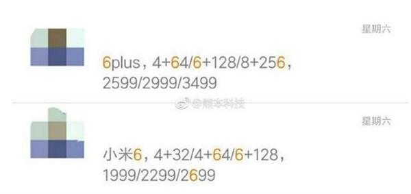 Xiaomi Mi 6, Mi 6 Plus tem preços vazados