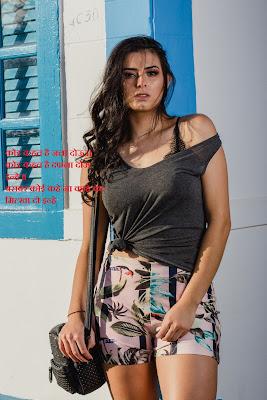 love shayari image,new vest