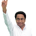 कमलनाथ 18वे मुख्यमंत्री के तौर पर लेंगे शपथ, पढिये उनका जीवन परिचय
