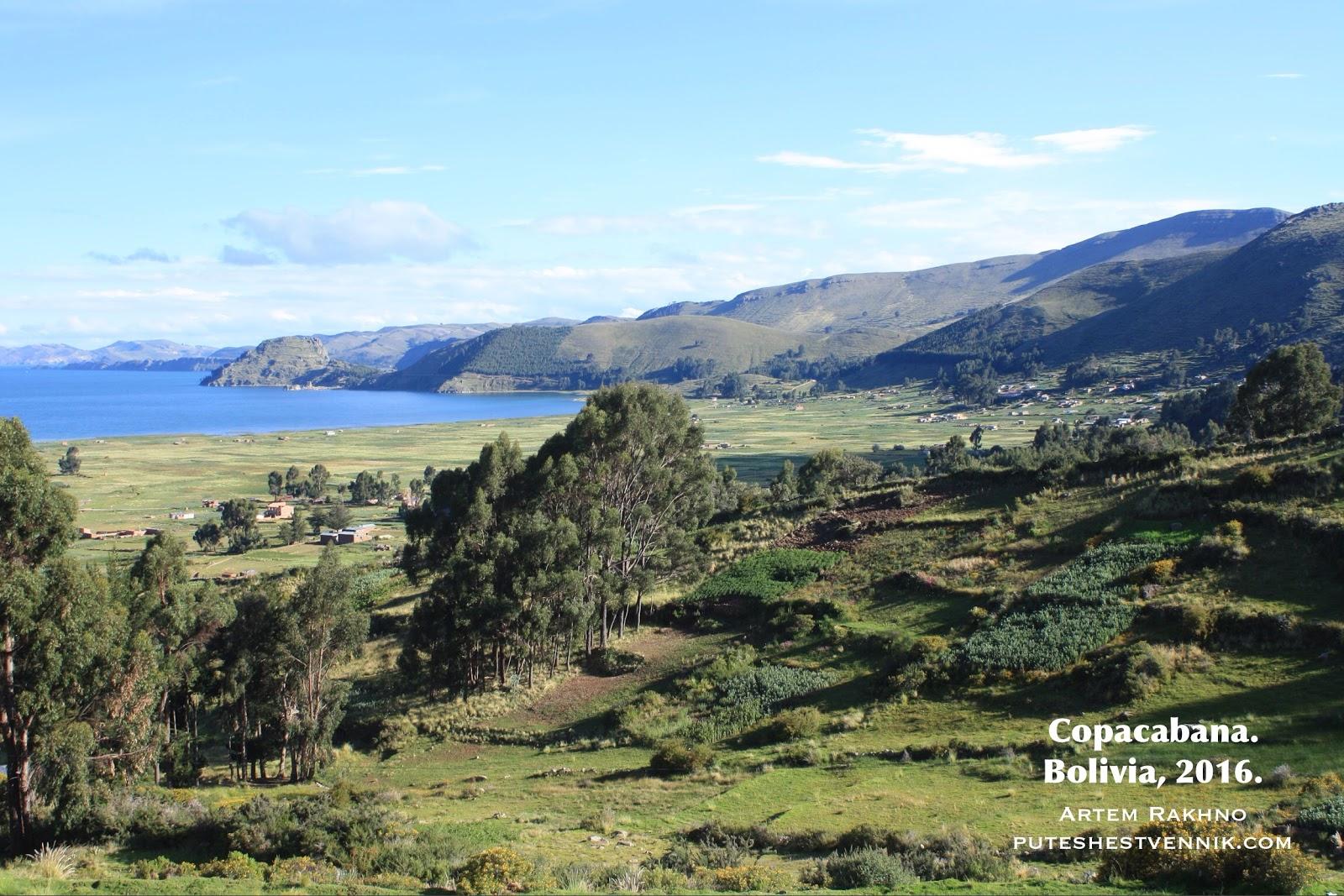 Пейзаж в Боливии