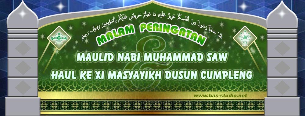 Banner Maulid Nabi Minimalis